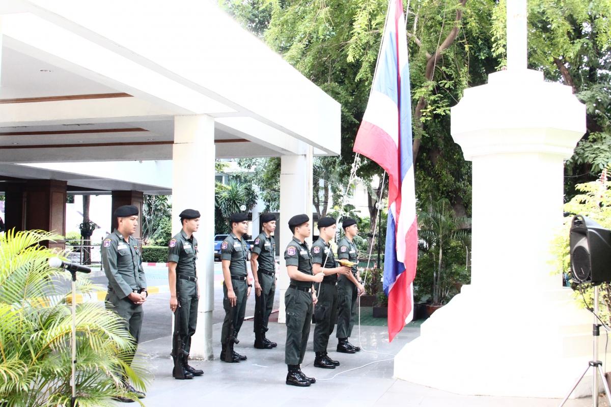 พล.ต.ต.สมพงษ์ เตชะสมบูรณ์ รอง ผบช.ตชด. เป็นประธานในกิจกรรมเชิญธงชาติไทยและร้องเพลงชาติไทย เนื่องในวันพระราชทานธงชาติไทยและครบรอบ 100 ปี