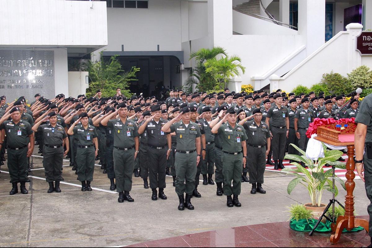 พล.ต.ต.กรเอก เพชรไชยเวช รอง ผบช.ตชด. เป็นประธานการจัดกิจกรรมวันตำรวจ ประจำปี 2560