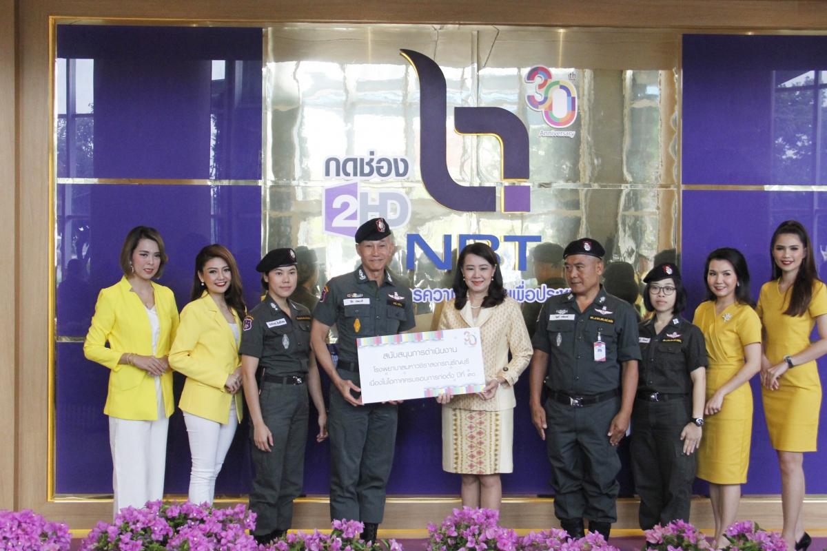 พล.ต.ต.วิชัย เกษมวงศ์ รอง ผบช.ตชด. เป็นผู้แทน บช.ตชด. เข้าร่วมอวยพรเนื่องในโอกาสครบรอบการก่อตั้งสถานีวิทยุโทรทัศน์แห่งประเทศไทย (กรมประชาสัมพันธ์) 30 ปี