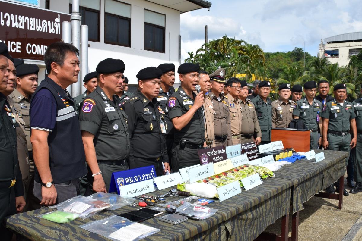 ศูนย์อำนวยการป้องกันและปราบปรามยาเสพติด  กองบังคับการตำรวจตระเวนชายแดนภาค ๔ จับกุมผู้ต้องหาคดียาเสพติดรายสำคัญ