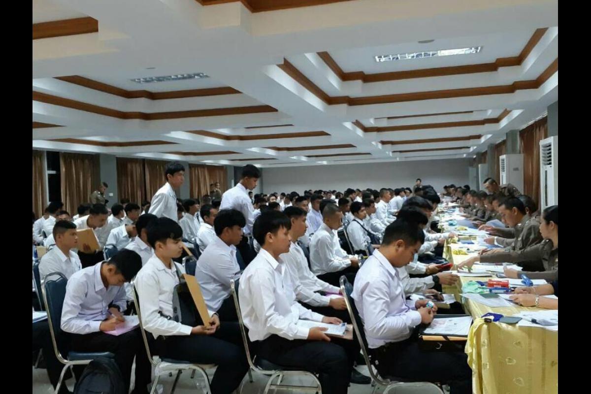 กองบัญชาการตำรวจตระเวนชายแดน รับรายงานตัวผู้ผ่านสอบข้อเขียนเพื่อคัดเลือกเป็นนักเรียนนายสิบตำรวจ ประจำปี 2562