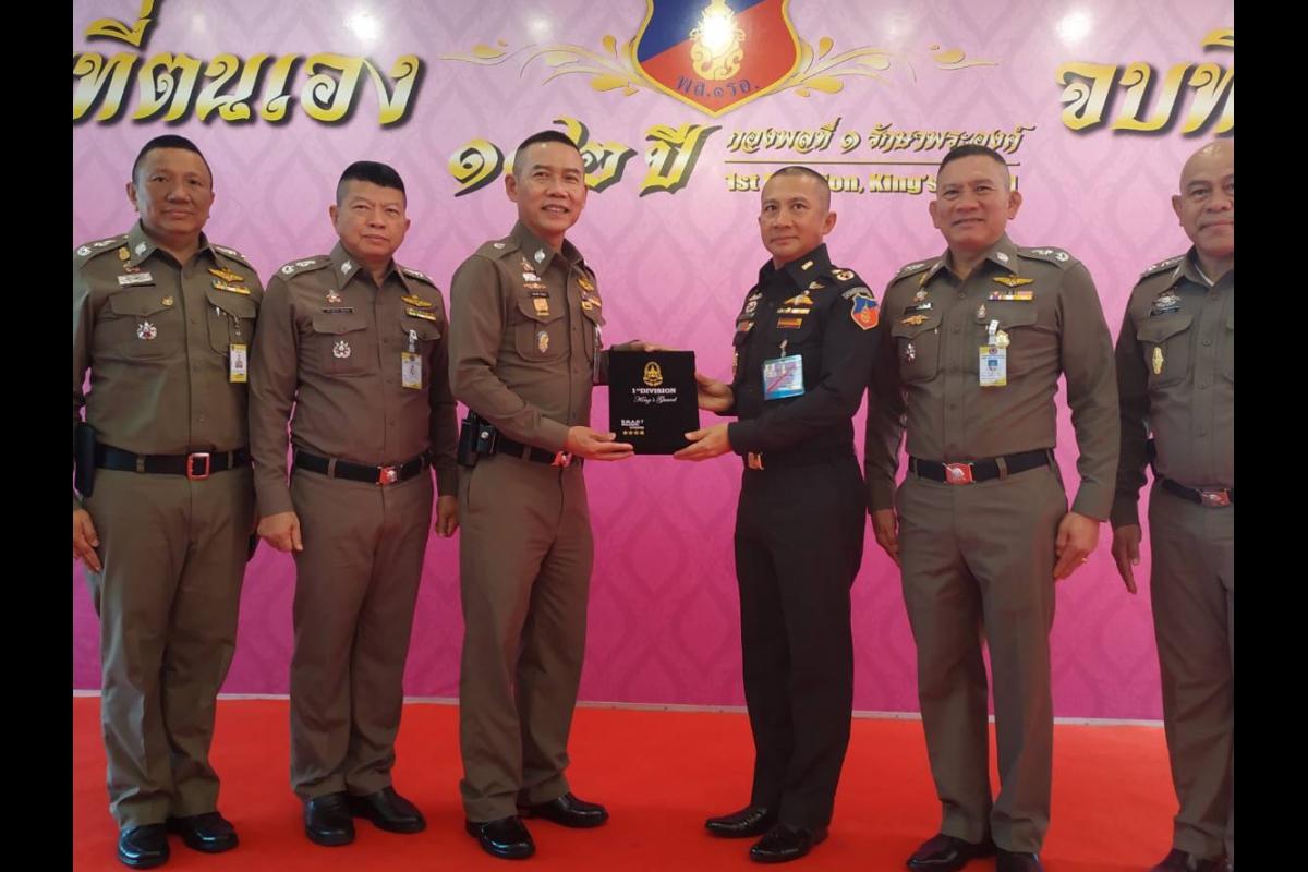 พลตำรวจโท สมพงษ์  ชิงดวง ผู้บัญชาการตำรวจตระเวนชายแดน ร่วมแสดงความยินดีในโอกาสวันสถาปนา พล.1 รอ.ครบ 112 ปี