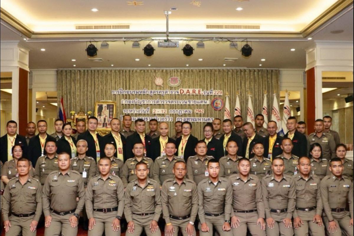 พล.ต.ต.สุนทร เฉลิมเกียรติ รอง ผบช.ตชด. เป็นประธานในพิธีเปิดการอบรมหลักสูตรครูตำรวจ D.A.R.E. รุ่นที่ 229