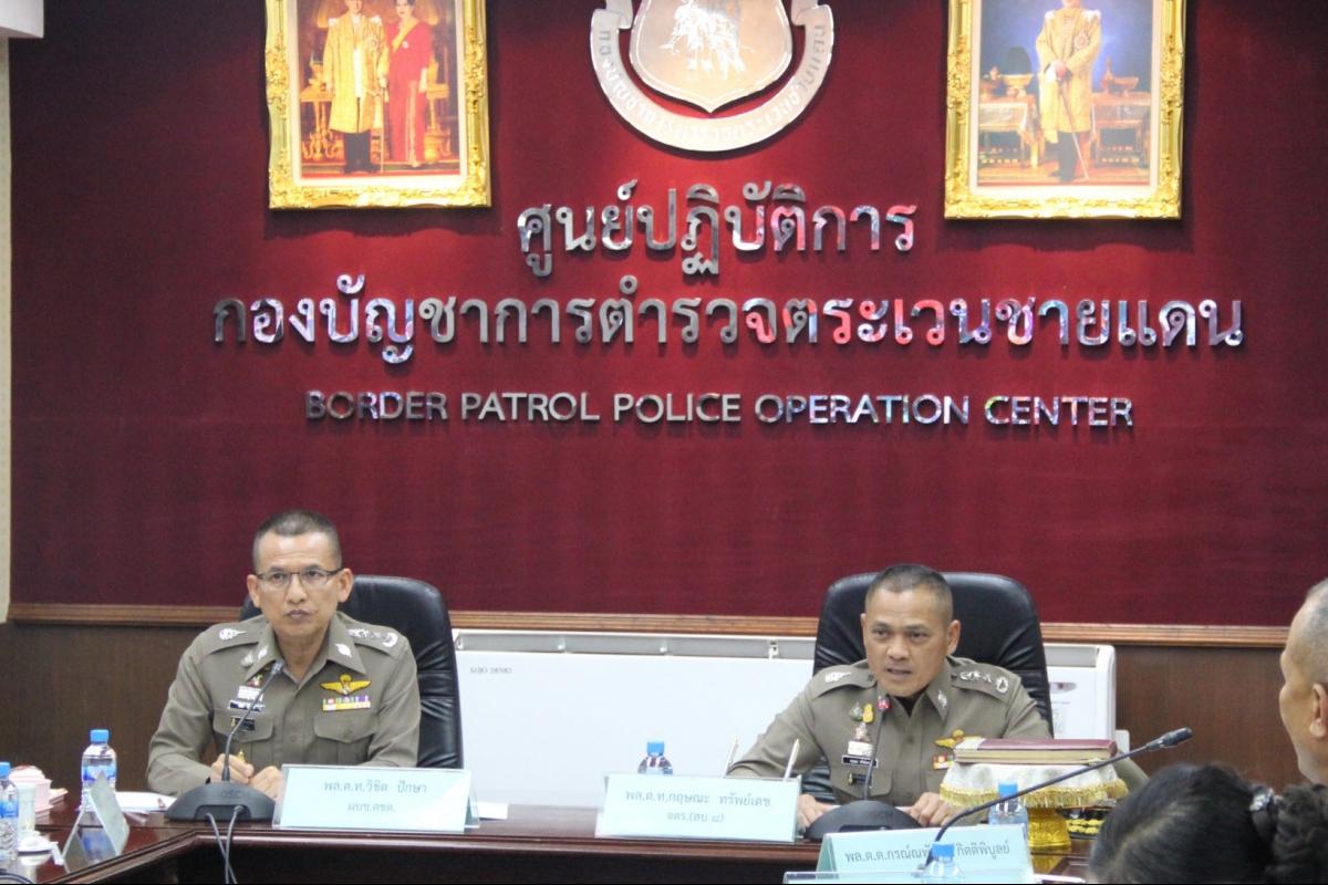 พล.ต.ท.กฤษณะ  ทรัพย์เดช  จตร.(สบ 8) พร้อมคณะ ประชุมชี้แจงแนวทางการตรวจราชการของจเรตำรวจ ประจำปีงบประมาณ 2563 ณ ห้องประชุม ศปก.ตชด. บช.ตชด.