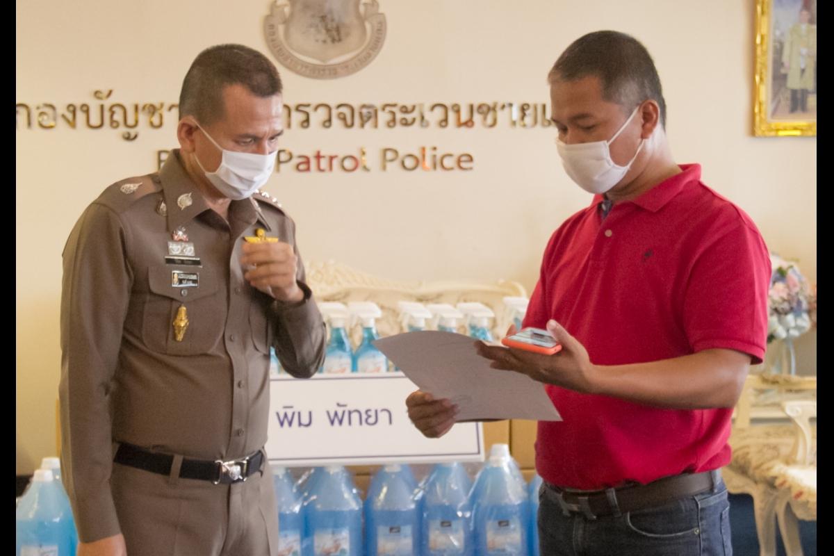 พล.ต.ท.วิชิต ปักษา ผบช.ตชด. พร้อมคณะ รับมอบเจลแอลกอฮอล์ล้างมือ จากบริษัท พิม พัทยา จำกัด จำนวน 450 ลิตร เพื่อแจกจ่ายให้แก่ข้าราชการตำรวจในสังกัด บช.ตชด.